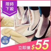 MIT冰絲透氣防滑氣墊隱形襪(1雙入) 兩色可選【小三美日】原價$69