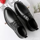 嘉妮萊夏季男士商務皮鞋男黑色韓版休閒內增高正裝透氣男鞋子