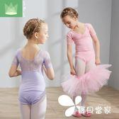 蕾絲兒童舞蹈服幼兒芭蕾舞裙考級服少兒練功服演出服裝女童