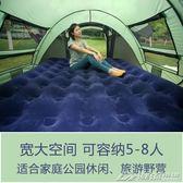 帳篷戶外3-4人全自動加厚防雨二室一廳2人家庭速開露營野營野外igo  潮流前線