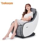 【買就送迷你USB持式小風扇 】tokuyo 按摩椅小沙發TC-263