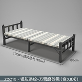 折疊床 折疊床單人床簡易家用出租房用雙人床便攜辦公室午休午睡1米2加固【全館免運】