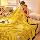 毛毯珊瑚絨毛巾被毯子空調毯沙發毯辦公室午睡毯法蘭絨床單春夏【倪醬小鋪】