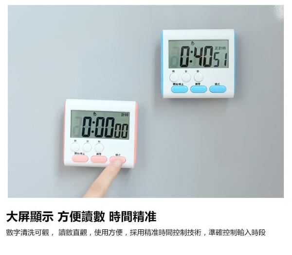 升級版 液晶24小時2組正倒計時 電子計時器【E004】 時鐘 廚房提醒器