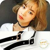 雙十一返場促銷鎖骨項鍊黑色鎖骨鍊女短款頸帶項鍊日韓國項圈脖鍊朋克個性皮帶扣頸鍊飾品