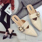 包頭半拖鞋女夏時尚外穿涼懶人厚底尖頭中粗跟高跟穆勒鞋 阿宅便利店