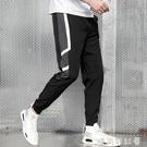 冰絲運動褲男2020新款夏季薄款寬鬆束腳褲休閒褲潮流長褲男士褲子「時尚彩紅屋」