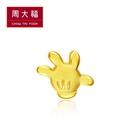 米奇手掌黃金耳環(單耳) 周大福 迪士尼經典系列