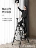 伸縮梯 肯泰家用梯子室內多功能折疊梯加厚鋁合金人字梯伸縮樓梯五步爬梯 宜品
