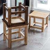 板凳 小矮凳矮凳家用時尚創意客廳小板凳經濟型現代簡約臥室方凳小凳子YXS 【全館免運】