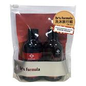 Dr's Formula控油水潤洗沐旅行組【康是美】