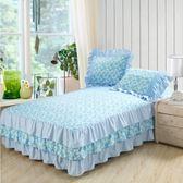 床罩全棉棉質1.51.8米床罩床裙單雙人防滑床套床單床笠單件 【全館85折最後兩天】