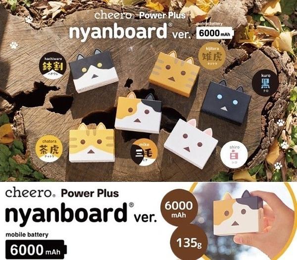 萌度破表 日本 阿愣 cheero 貓咪 阿愣 6000mAh 行動電源 2A 快速充電 貓咪系列 隨身充電 附充電線