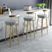 創意吧臺椅北歐吧臺凳高腳椅子家用現代簡約不生銹酒吧凳靠背吧椅 JA9800『毛菇小象』