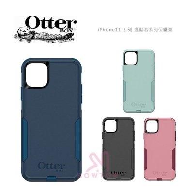 光華商場。包你個頭【ottrebox】iPhone11(6.1/6.5) Commuter 通勤者系列 保護殼