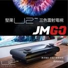 名展影音JMGO堅果U2 PRO三色雷射...