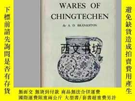 二手書博民逛書店【罕見】 1970年 Early Ming wares of C