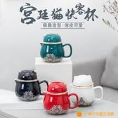 便攜式旅行茶具套裝陶瓷快客杯茶水分離過濾泡茶杯子車載功夫茶道【小橘子】
