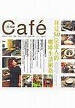 二手書博民逛書店《品咖啡:拜見50位達人的咖啡生活風��》 R2Y ISBN:9867695801