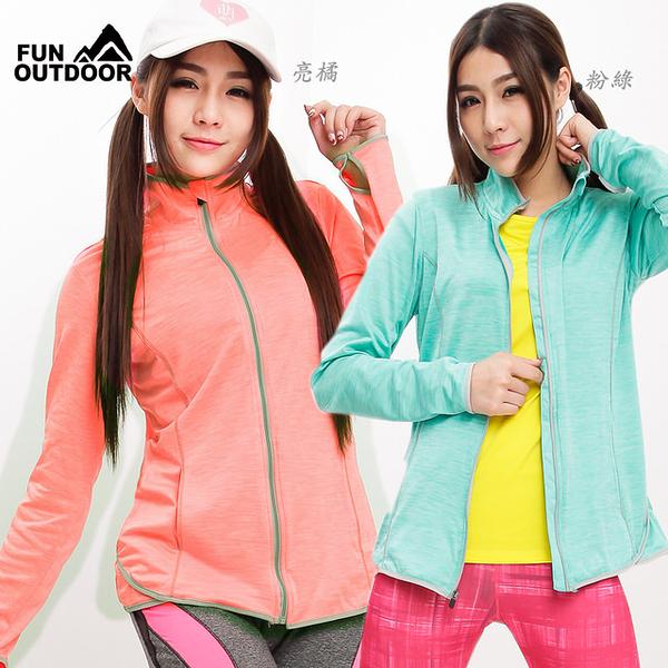 防曬外套-女款露指透氣彈性外套 美國品牌 (C3512 亮橘/粉綠 ) 【戶外趣】