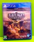 (到貨) PS4 鐵路帝國 Railway Empire 亞版 簡中英文版