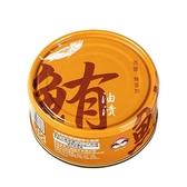 東和好媽媽無添加油漬鮪魚130g*3入/組【愛買】