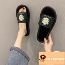夏季韓版家用防滑情侶拖鞋居家拖鞋女【小狮子】