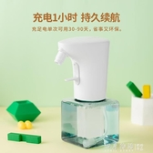 Lebath/樂泡感應式噴霧消毒器自動鍵控手部消毒凈手器噴淋器