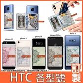 HTC Desire21 20 pro U20 5G U19e U12+ life 19s 19+ 大理石圖騰 透明軟殼 手機殼 保護殼