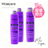【Miss.Sugar】vitalcare蓓珂兒 PRO LISCIO 義大利角蛋白質 洗X2+【F100153】