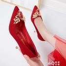 婚鞋女2020新款紅色婚紗新娘鞋中式結婚百搭尖頭秀禾細跟高跟鞋5 (pinkq 時尚女裝)