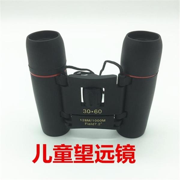 雙筒望遠鏡便攜30x60 雙筒望遠鏡高清夜視非人體透視高倍成人手機拍照演唱會新品來襲