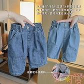 男童短褲夏季薄款寶寶五分褲外穿小童牛仔褲【聚可愛】