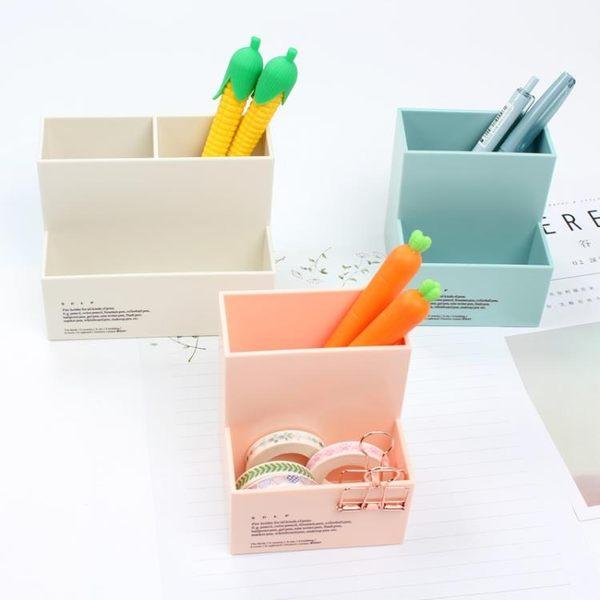 創意簡約時尚純色素面辦公桌面收納盒兩格/三格學生多功能小清新筆筒