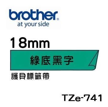 Brother TZe-741 原廠護貝標籤帶 ( 18mm綠底黑字 )