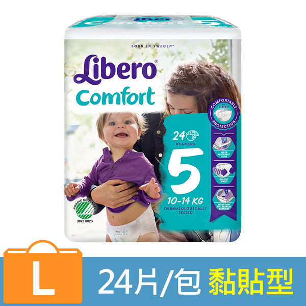 麗貝樂 紙尿褲5號-L (24片/包)_永豐商店