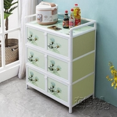 碗櫃家用廚房置物櫃收納櫃子儲物櫃簡易組裝廚櫃鋁合金經濟型櫥櫃 HM衣櫥秘密