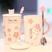日式粉色櫻花陶瓷杯可愛女生超萌貓咪簡約水杯帶蓋勺子卡通杯子