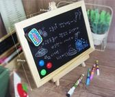 創意韓國迷你原木雙面小黑板白板