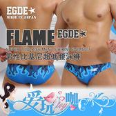 ● L號 ● 日本 EDGE 熱情火焰猛男救生員 男性比基尼超低腰泳褲 FLAME Super Low-rise Bikini Swimsuit