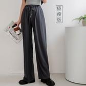 MIUSTAR 魔術顯瘦長腿抽繩鬆緊腰棉質寬褲(共3色)【NJ1042】預購