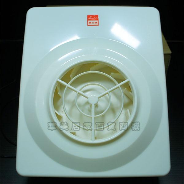 林石牌 經濟型換氣扇 LS-7301 明排 AC110V / 浴室明排暗式抽風機換氣扇 / 通風扇 (整台不生鏽)