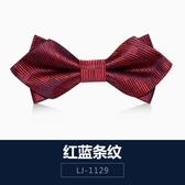 紅色條紋小領結