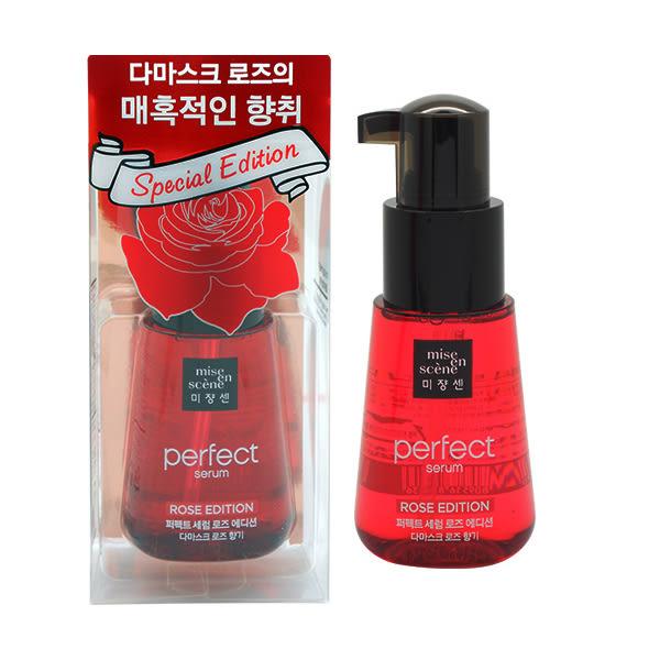 韓國 Mise en scene 完美受損修護護髮油(玫瑰限定版)70ml【小三美日】