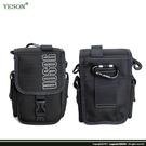 【YESON】多功能個性隨身腰包/側斜背小包 571