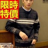 長袖毛衣-美麗諾羊毛韓流禦寒套頭男針織衫63t4【巴黎精品】