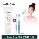 Teeth Lab齒達人 兒童乳酸菌牙膏40g (3-6歲 青蘋果口味)