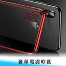 【妃航】奢華/上下 三星 Galaxy A31/M11 超薄 電鍍/炫彩 全包 透明 TPU 軟殼/保護殼/手機殼