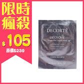 Cosme Decorte 黛珂超微脂修護源露面膜10mL ~巴黎草莓~
