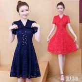 蕾絲洋裝連身裙2020夏季新款遮肚中年媽媽裝大碼胖mm氣質裙子 LR23744『麗人雅苑』
